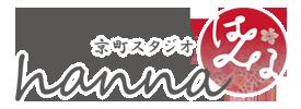 京町スタジオhannaロゴ